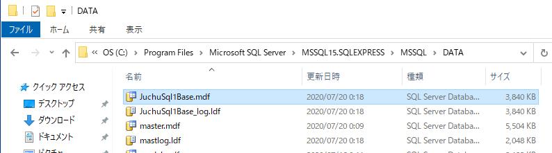 mdfファイルを指定したパスに格納
